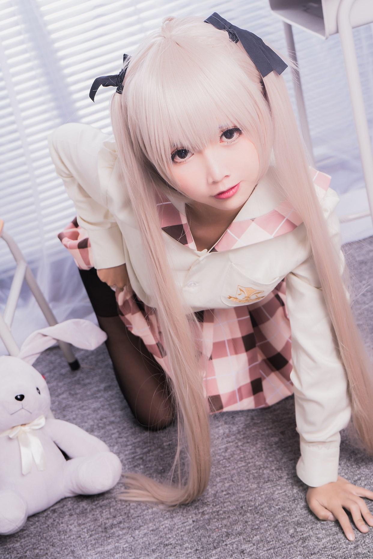 【兔玩映画】黑丝穹妹 兔玩映画 第4张