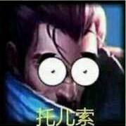 【兔玩映画】装β头像 兔玩映画 第40张