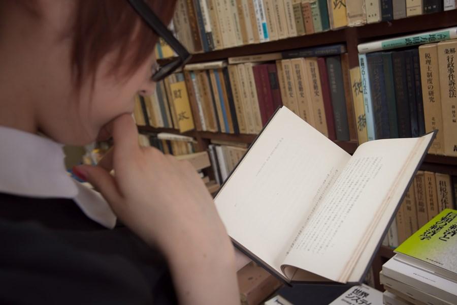 【兔玩映画】书店的女仆! 兔玩映画 第44张