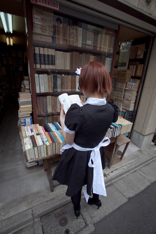 【兔玩映画】书店的女仆! 兔玩映画 第39张