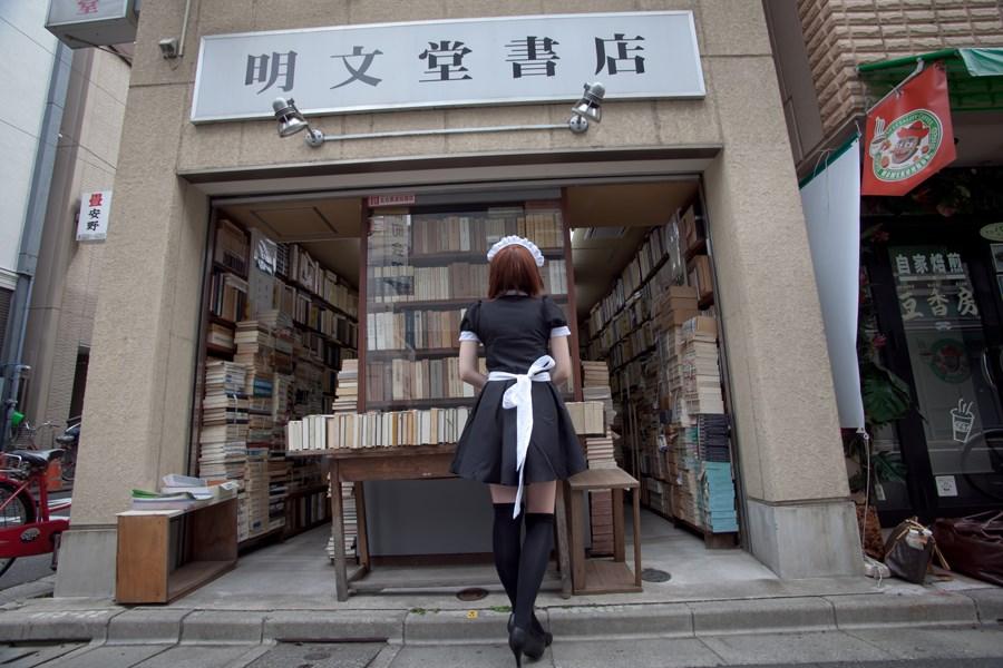 【兔玩映画】书店的女仆! 兔玩映画 第38张