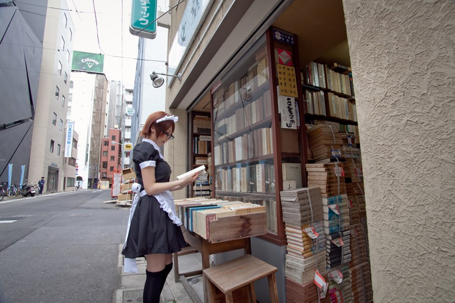 【兔玩映画】书店的女仆! 兔玩映画 第37张