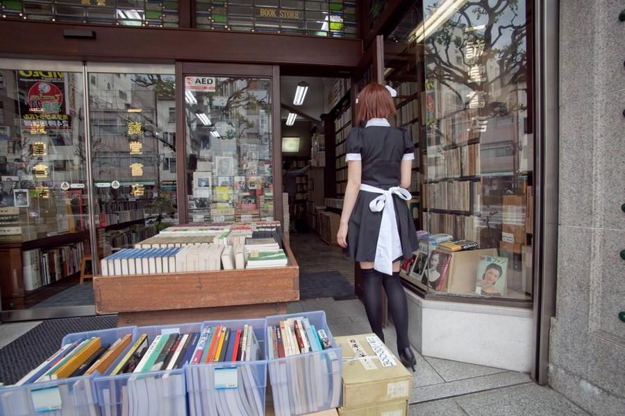 【兔玩映画】书店的女仆! 兔玩映画 第35张