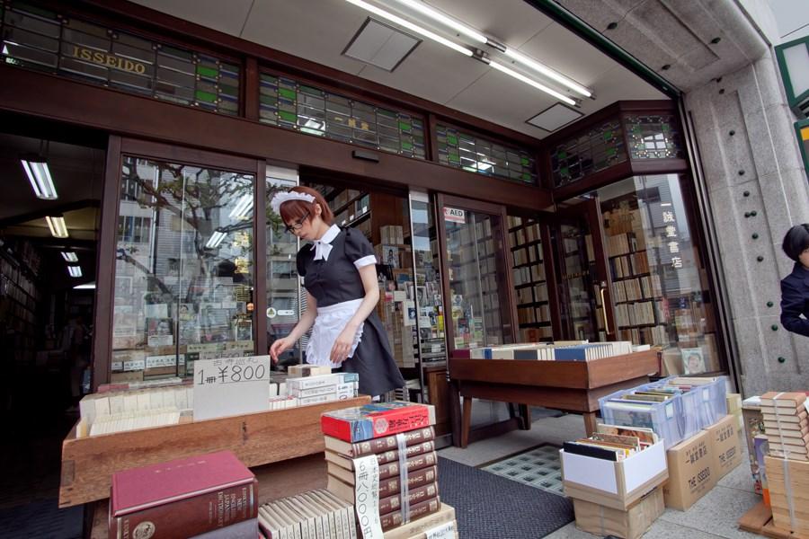 【兔玩映画】书店的女仆! 兔玩映画 第34张