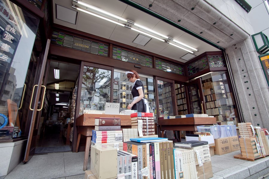 【兔玩映画】书店的女仆! 兔玩映画 第33张