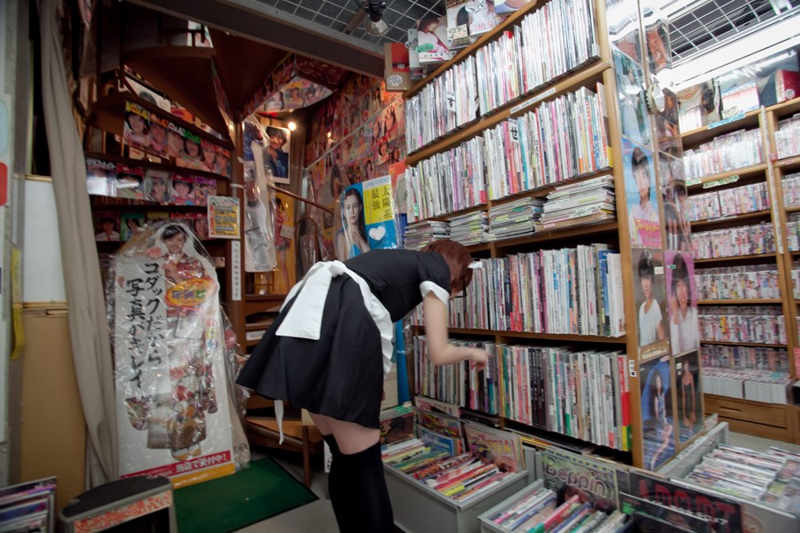 【兔玩映画】书店的女仆! 兔玩映画 第13张