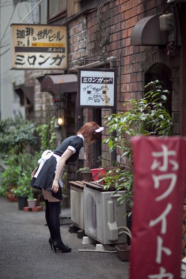 【兔玩映画】书店的女仆! 兔玩映画 第10张