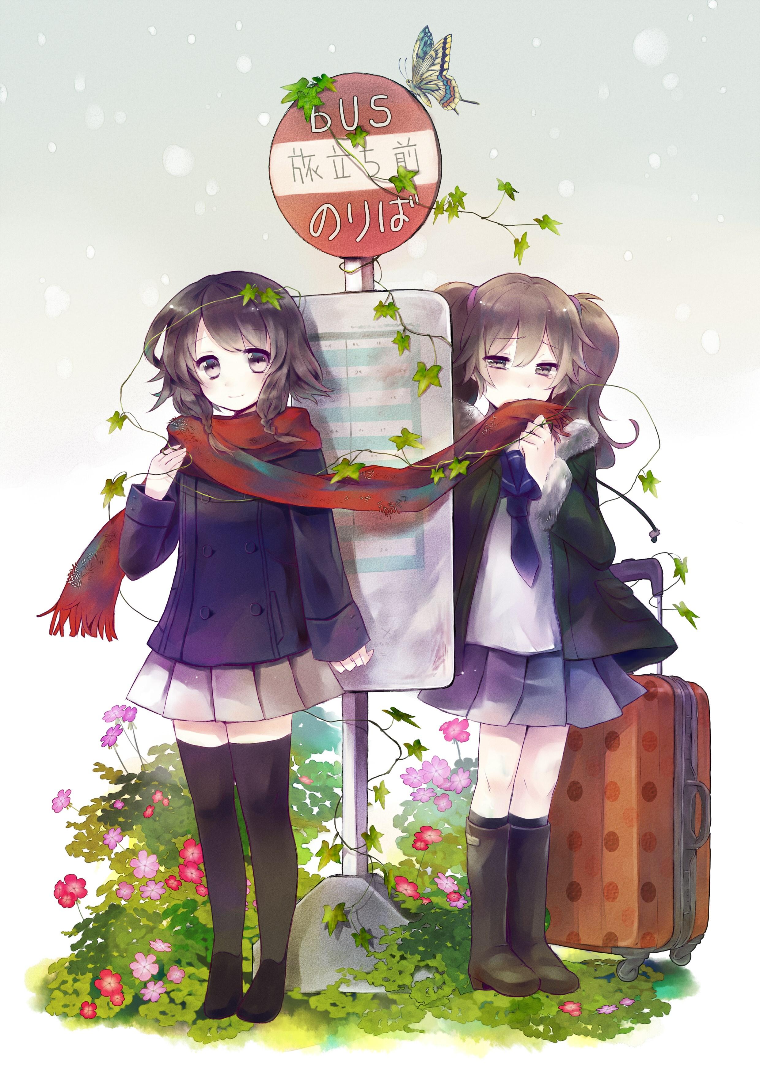 【兔玩映画】JK制服 兔玩映画 第15张