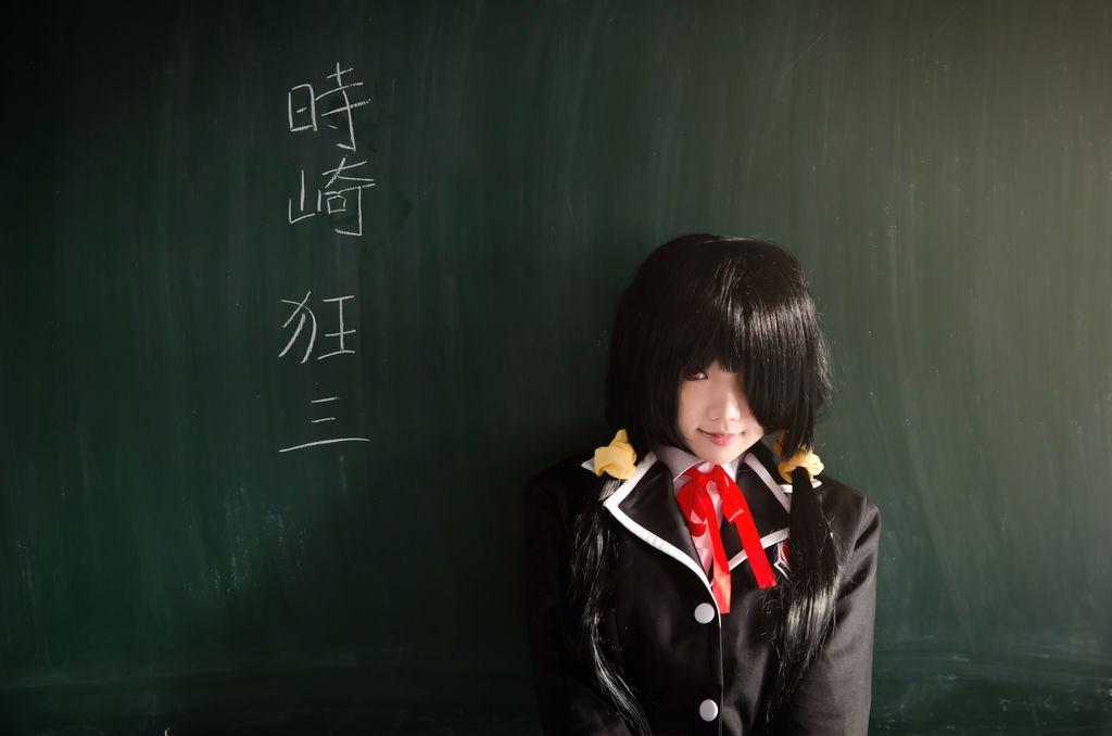 【兔玩映画】时崎狂三 兔玩映画 第16张