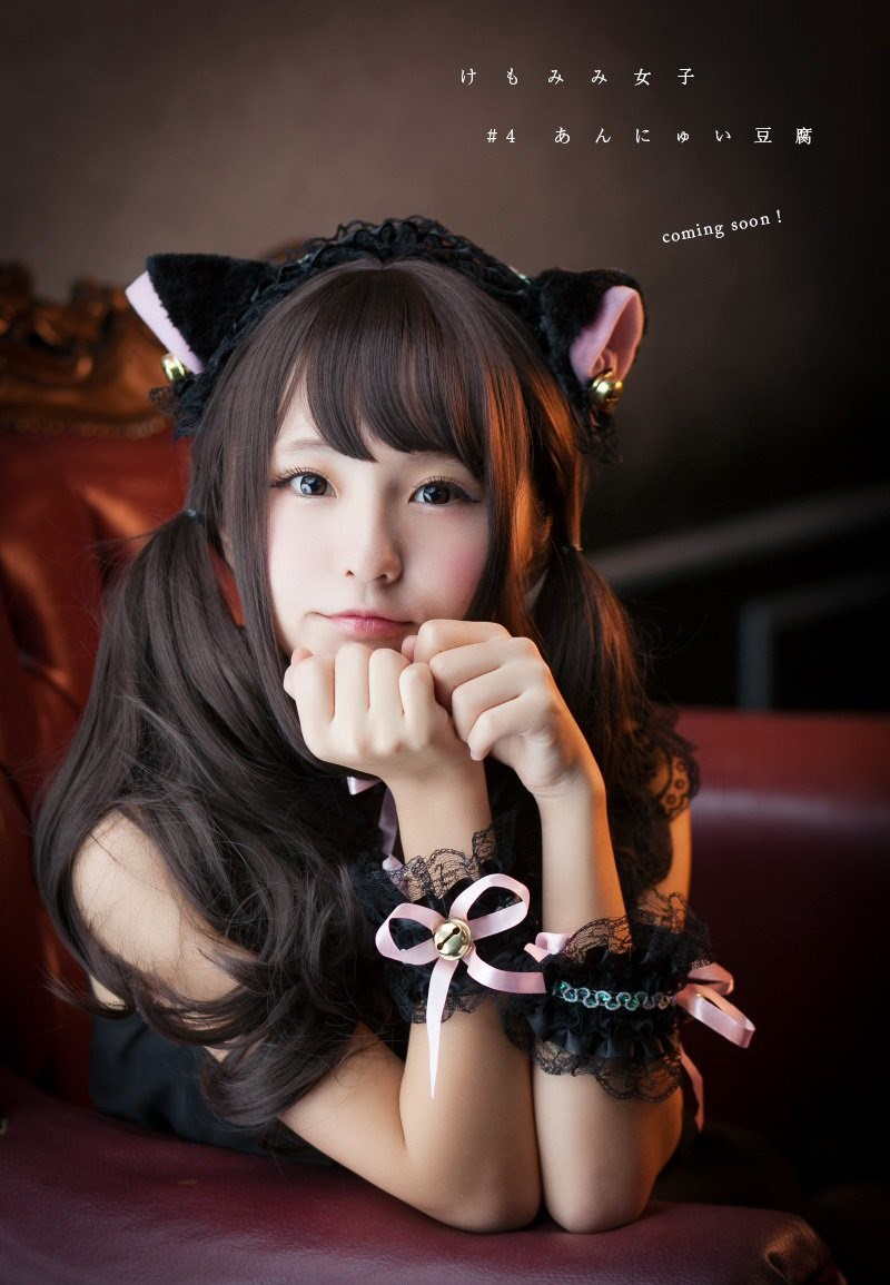 【兔玩映画】萝莉豆腐 兔玩映画 第22张