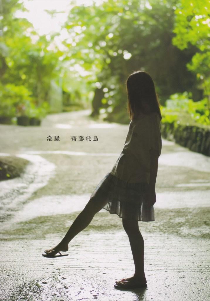 【兔玩映画】南国之夏 兔玩映画 第2张
