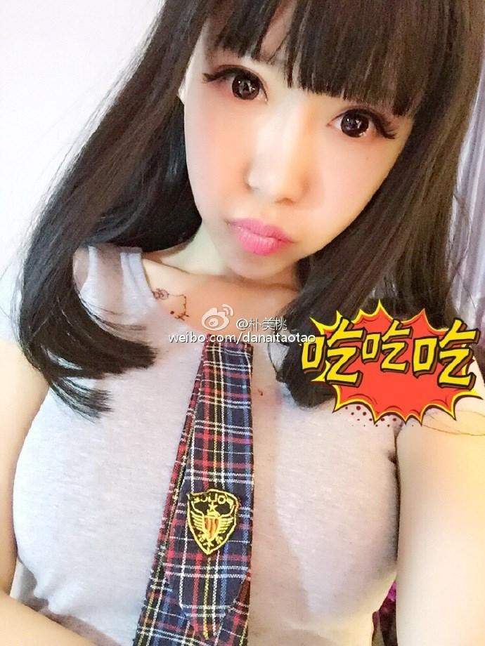 【兔玩映画】配音妹子朴美桃 兔玩映画 第7张