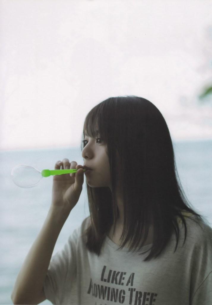 【兔玩映画】南国之夏 兔玩映画 第1张
