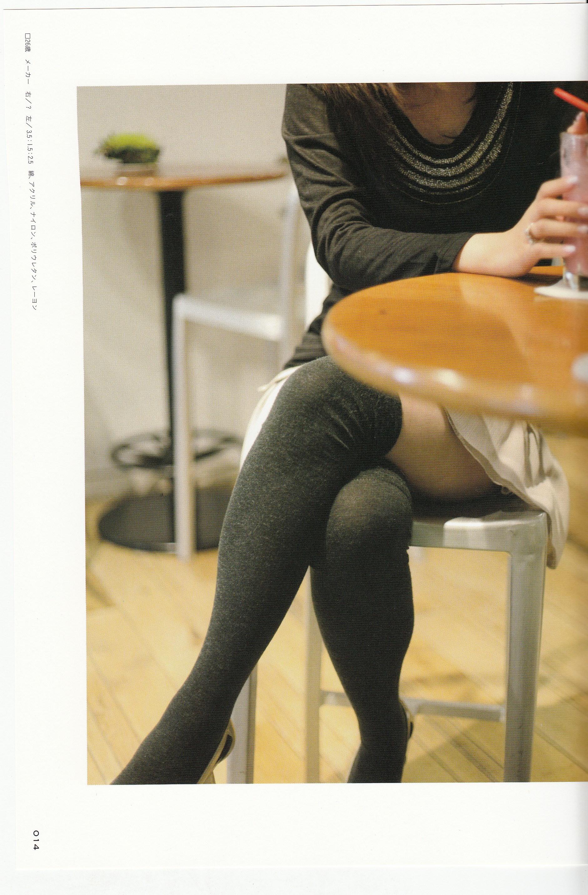【兔玩映画】新鲜的美少女大腿 兔玩映画 第10张