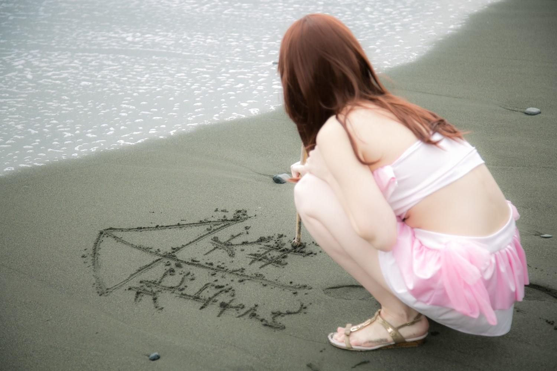 【兔玩映画】南国之夏 兔玩映画 第31张
