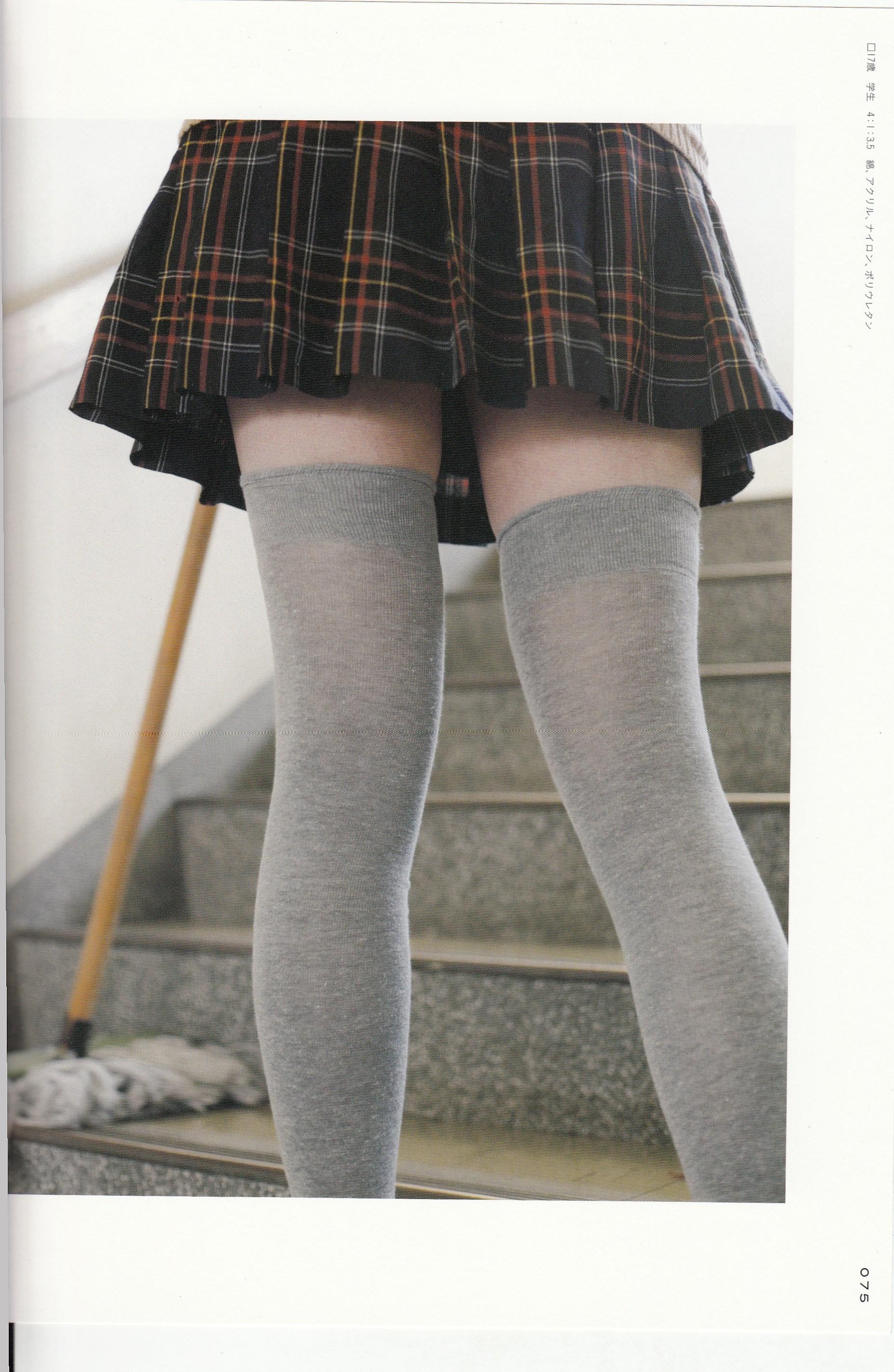 【兔玩映画】新鲜的美少女大腿 兔玩映画 第50张
