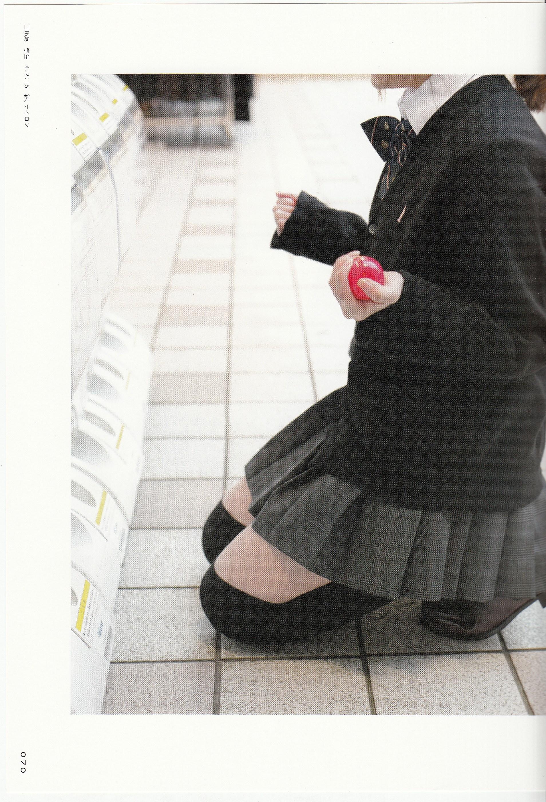 【兔玩映画】新鲜的美少女大腿 兔玩映画 第47张