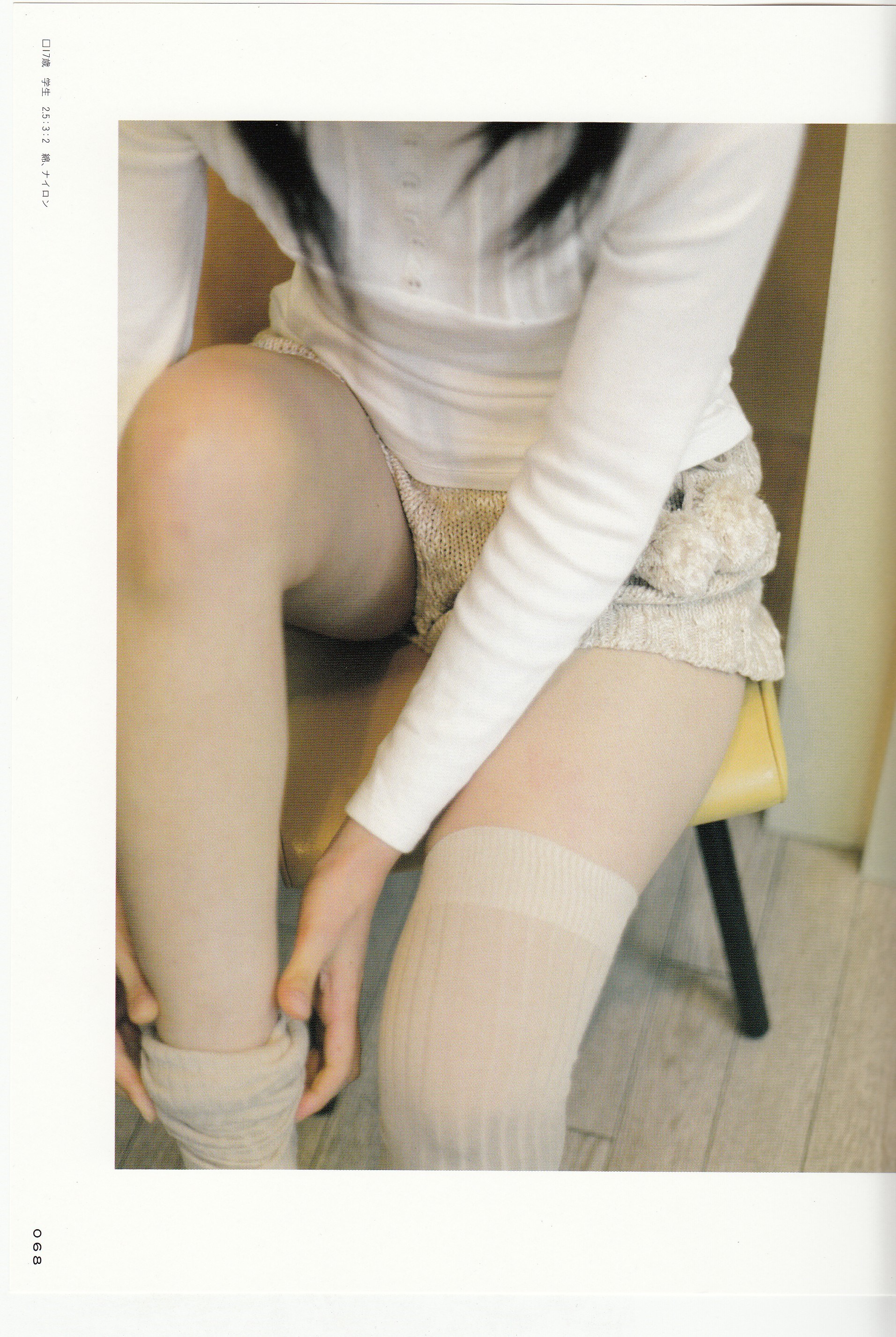 【兔玩映画】新鲜的美少女大腿 兔玩映画 第46张