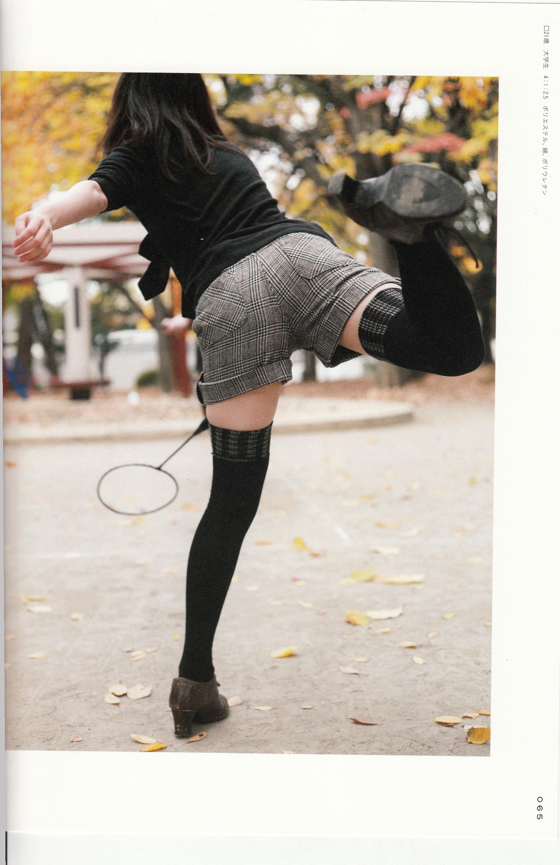 【兔玩映画】新鲜的美少女大腿 兔玩映画 第44张