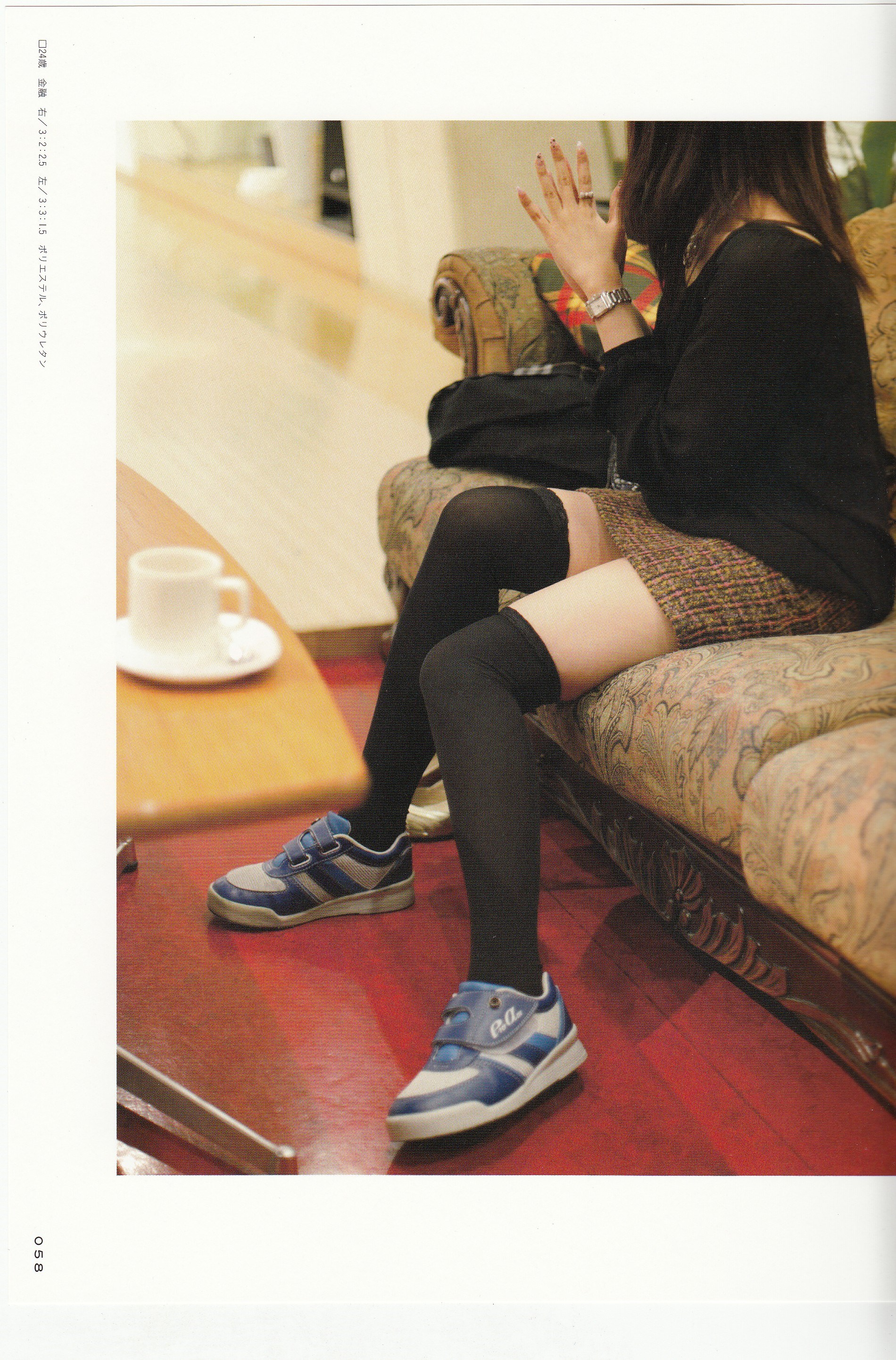 【兔玩映画】新鲜的美少女大腿 兔玩映画 第39张
