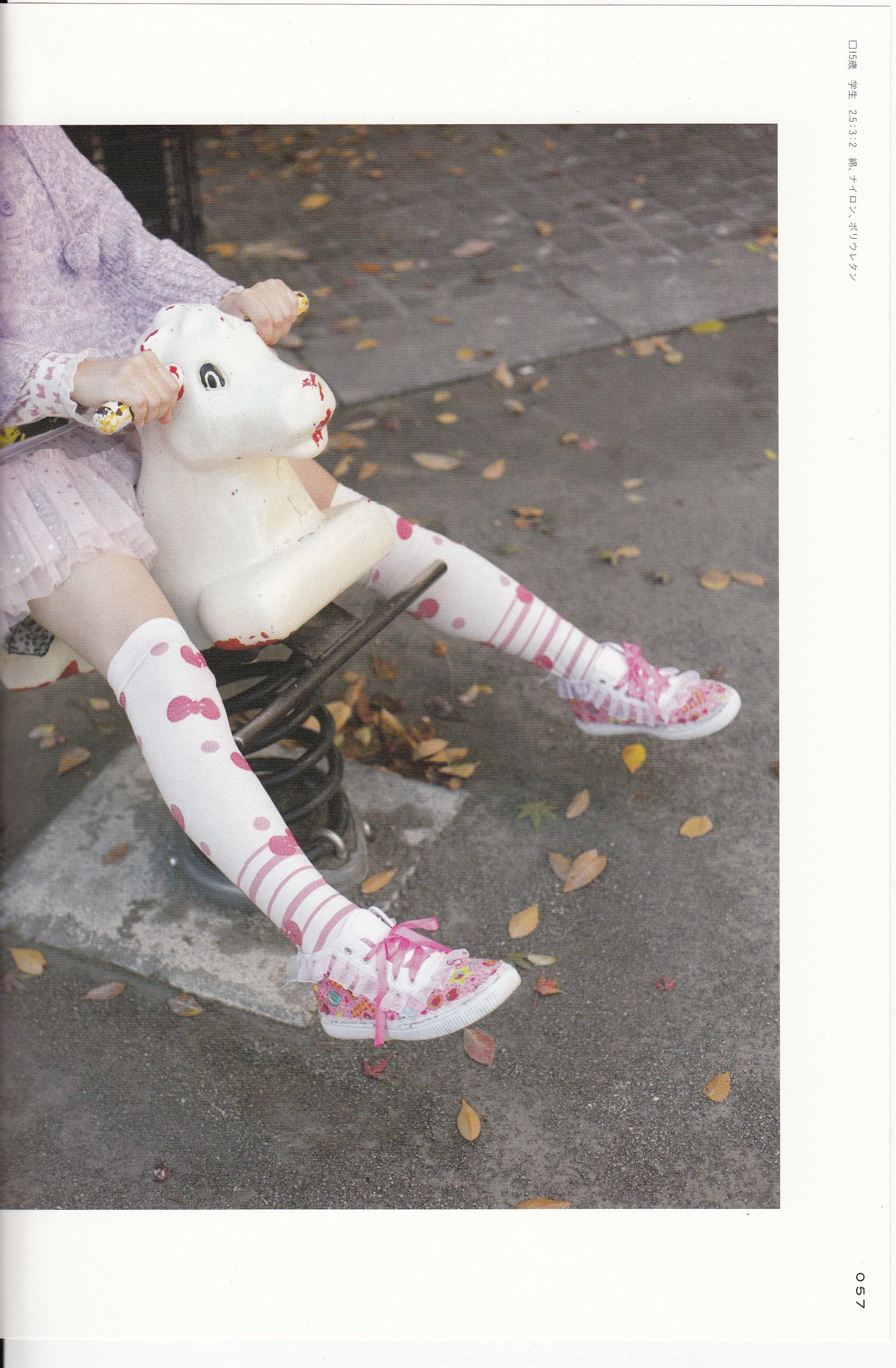 【兔玩映画】新鲜的美少女大腿 兔玩映画 第38张