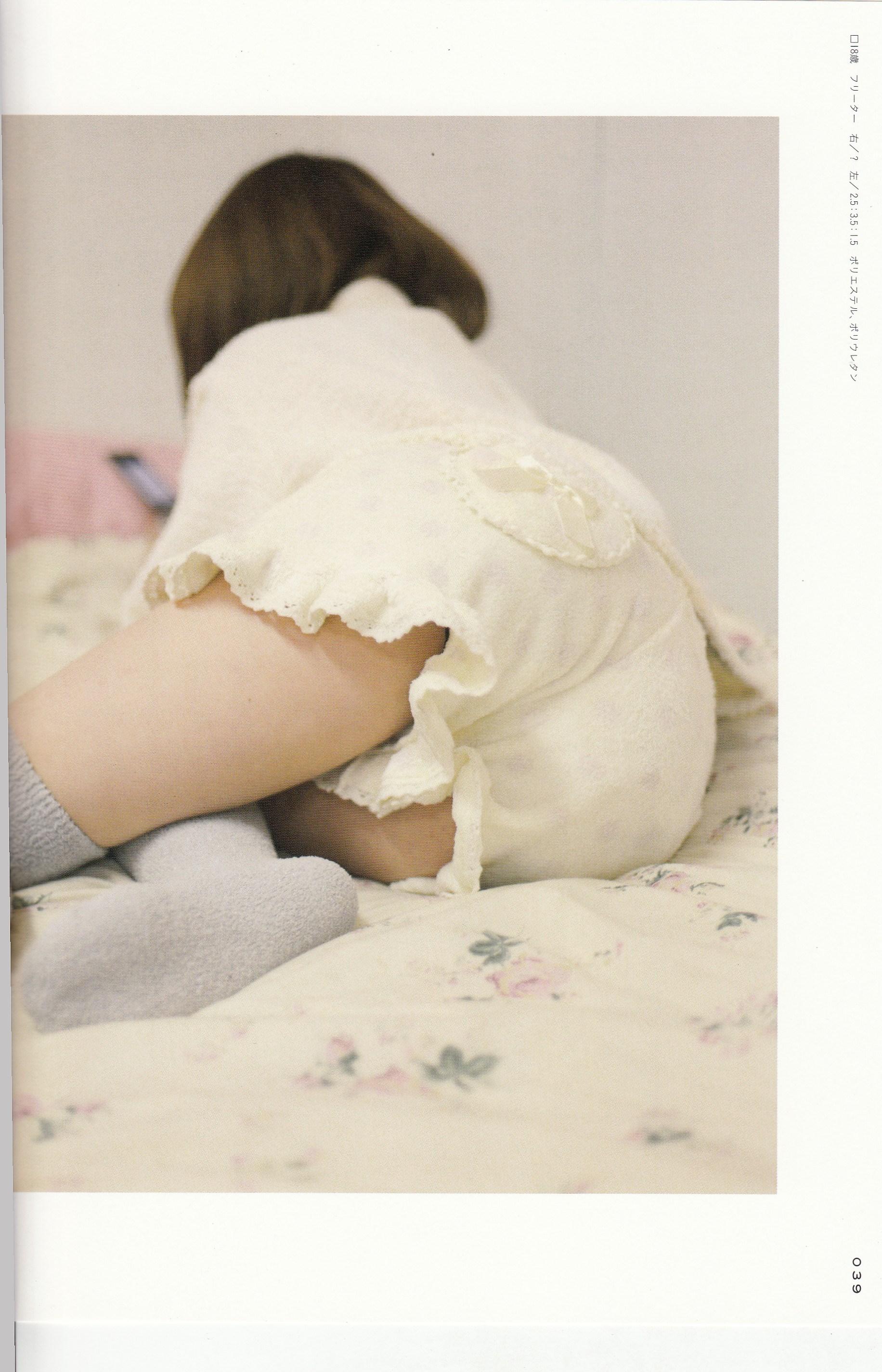【兔玩映画】新鲜的美少女大腿 兔玩映画 第27张