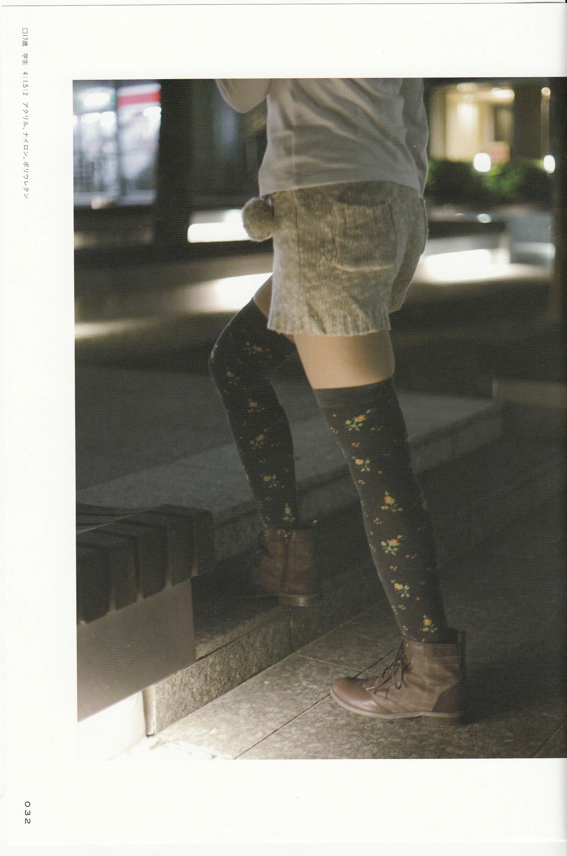 【兔玩映画】新鲜的美少女大腿 兔玩映画 第22张