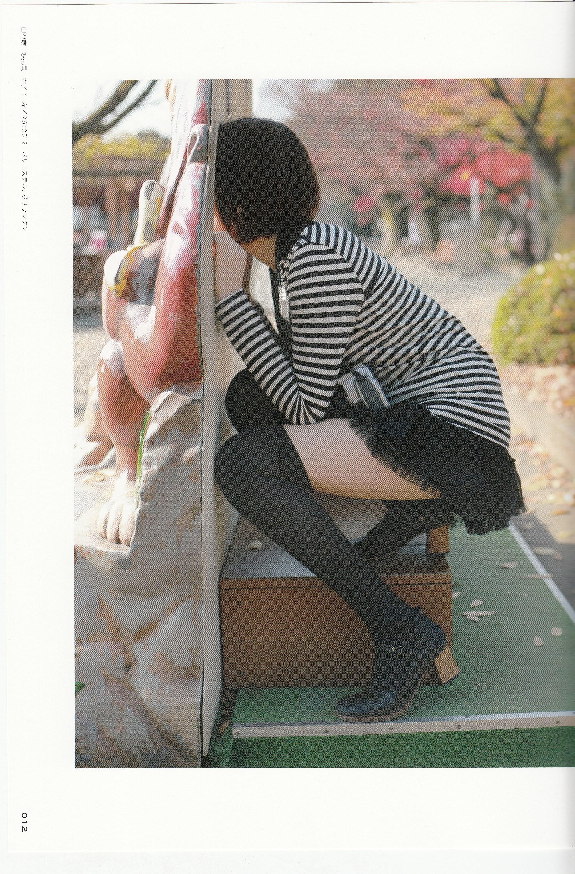 【兔玩映画】新鲜的美少女大腿 兔玩映画 第8张