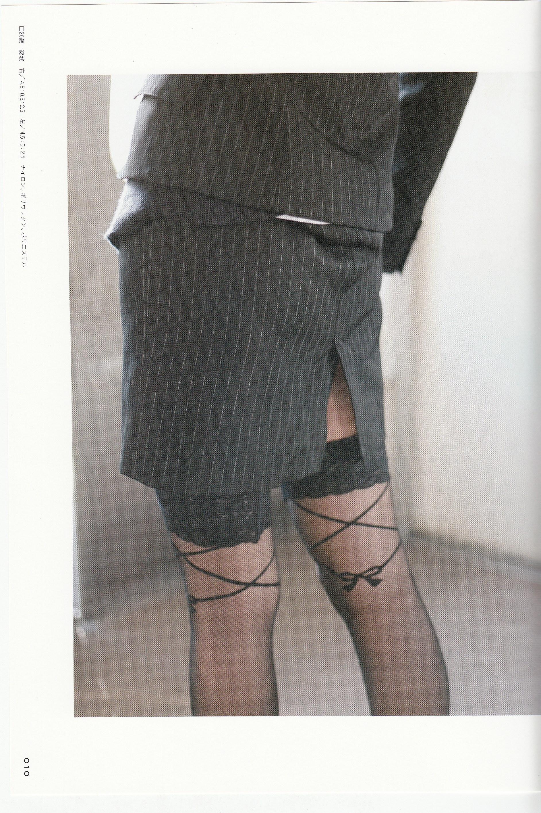 【兔玩映画】新鲜的美少女大腿 兔玩映画 第7张