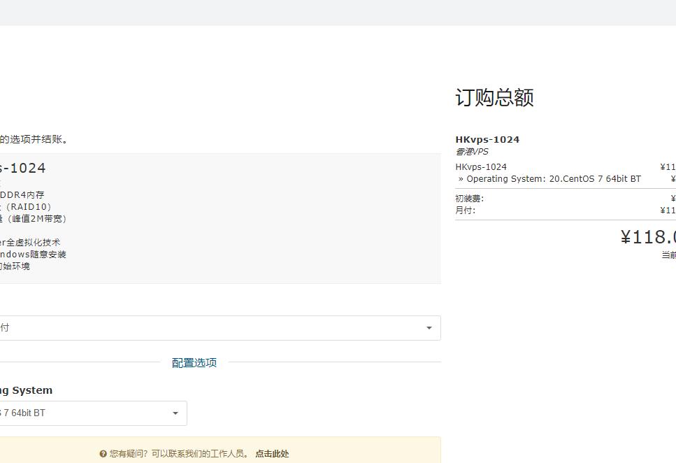 羊毛党之家 体验一般-老薛主机香港VPS服务器2020年3月限时终身5折优惠/1G内存/月付59元起