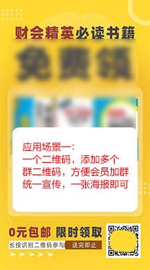 【公众号应用】简单活码V1.0.3程序包,增加扫码次数限制 公众号应用 第6张