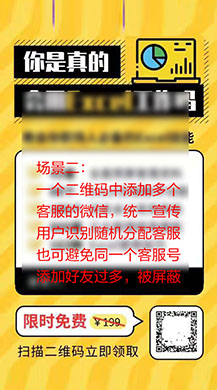【公众号应用】简单活码V1.0.3程序包,增加扫码次数限制 公众号应用 第7张
