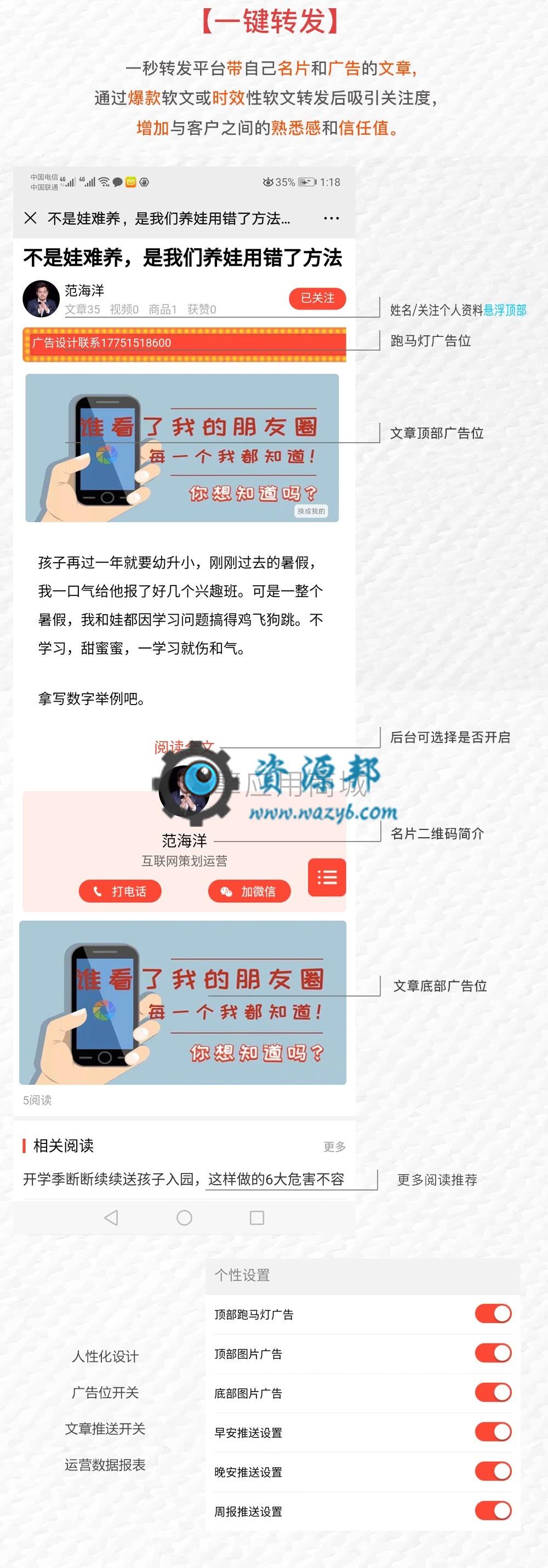 【永久会员专享】米哆全民软文推广视频商城综合版包更新【更新至V5.3.8】 第10张