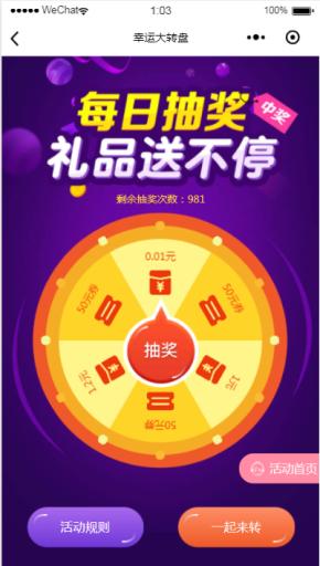 【微信小程序】江小白服饰贴图定制小程序V1.2.2安装包+小程序前端,增加了商品搜索功能 小程序源码 第10张