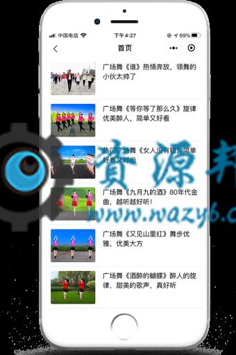 【微信小程序】曼格短视频小程序V1.2.1完整源码包+小程序前端【包更新】,新增刷一刷模式,配合竖版视频采集,免广告它来了 小程序源码 第15张