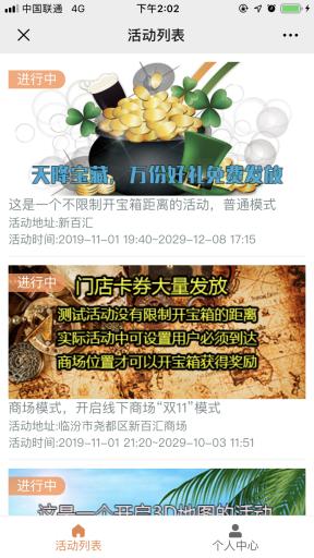 【永久会员专享】酷源城市宝藏专业版源码包更新【更新至V2.1.2】 第4张