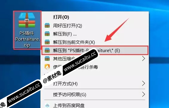 PS插件:人像磨皮插件 Imagenomic Portraiture v2.34 中文汉化版破解版免费下载附详细图文安装教程 PS插件 第2张