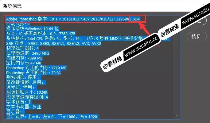PS插件:人像磨皮插件 Imagenomic Portraiture v2.34 中文汉化版破解版免费下载附详细图文安装教程 PS插件 第6张