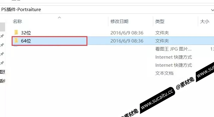 PS插件:人像磨皮插件 Imagenomic Portraiture v2.34 中文汉化版破解版免费下载附详细图文安装教程 PS插件 第7张