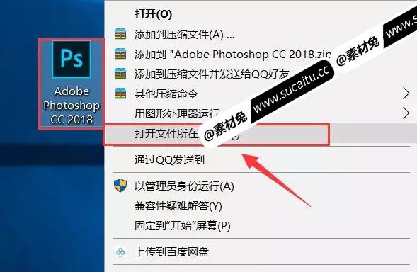 PS插件:人像磨皮插件 Imagenomic Portraiture v2.34 中文汉化版破解版免费下载附详细图文安装教程 PS插件 第9张