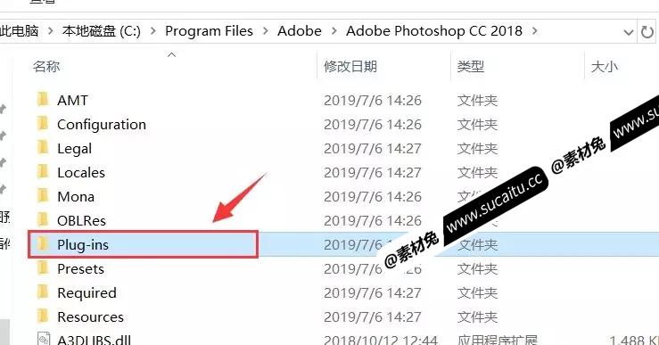 PS插件:人像磨皮插件 Imagenomic Portraiture v2.34 中文汉化版破解版免费下载附详细图文安装教程 PS插件 第10张