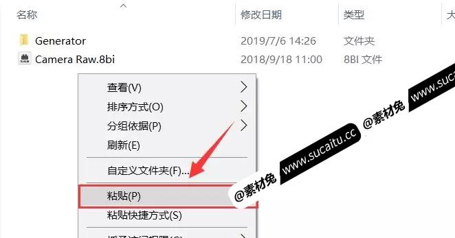 PS插件:人像磨皮插件 Imagenomic Portraiture v2.34 中文汉化版破解版免费下载附详细图文安装教程 PS插件 第11张