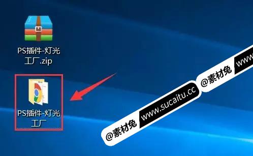 PS插件:灯光工厂特效滤镜插件 Knoll Light Factory v3.221 中文汉化破解版免费下载附详细图文安装教程 PS插件 第3张