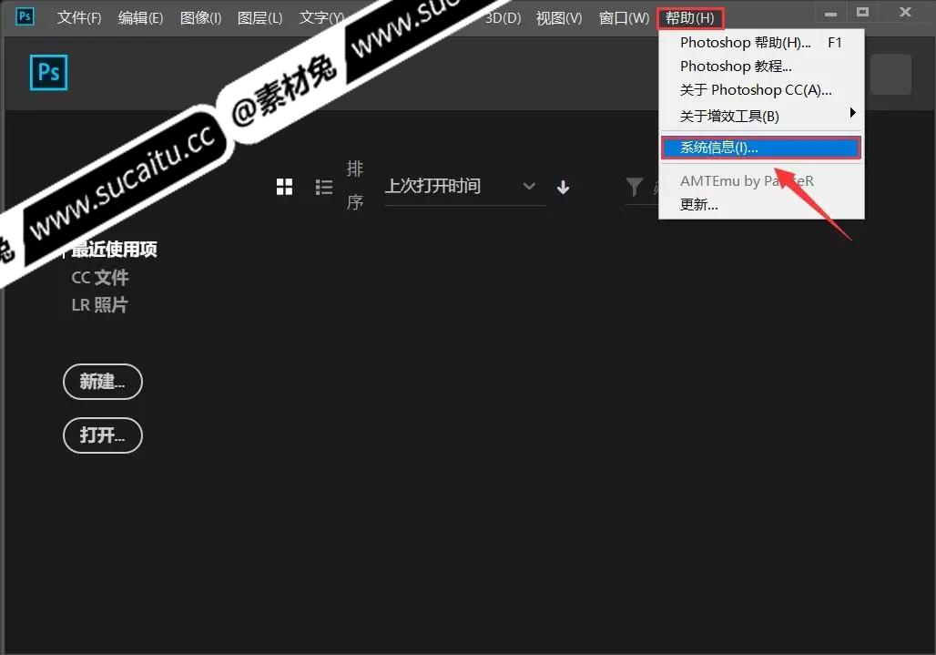 PS插件:灯光工厂特效滤镜插件 Knoll Light Factory v3.221 中文汉化破解版免费下载附详细图文安装教程 PS插件 第5张
