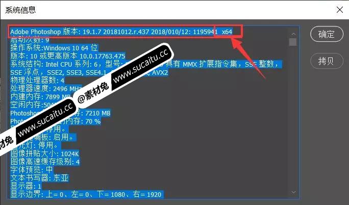 PS插件:灯光工厂特效滤镜插件 Knoll Light Factory v3.221 中文汉化破解版免费下载附详细图文安装教程 PS插件 第6张