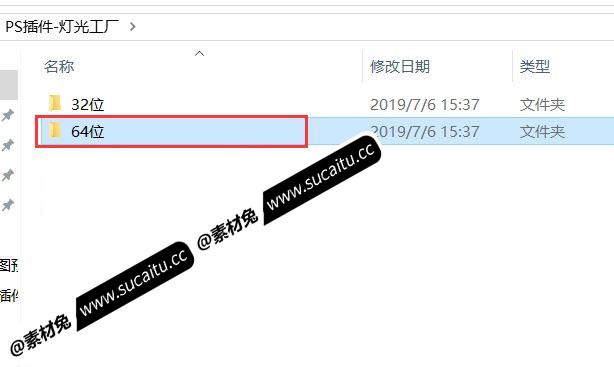 PS插件:灯光工厂特效滤镜插件 Knoll Light Factory v3.221 中文汉化破解版免费下载附详细图文安装教程 PS插件 第7张