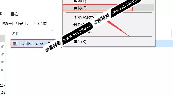 PS插件:灯光工厂特效滤镜插件 Knoll Light Factory v3.221 中文汉化破解版免费下载附详细图文安装教程 PS插件 第8张