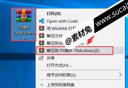 PS插件:亮度蒙版扩展插件 TKActions v1.0 中文汉化版免费下载附详细图文安装教程 PS插件 第2张