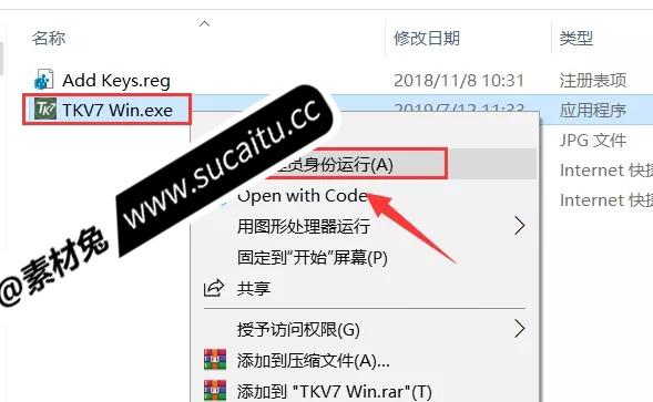 PS插件:亮度蒙版扩展插件 TKActions v1.0 中文汉化版免费下载附详细图文安装教程 PS插件 第4张