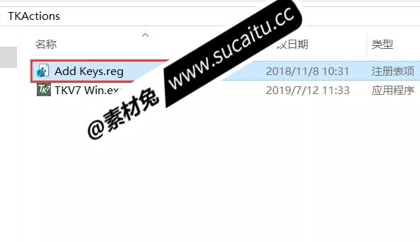 PS插件:亮度蒙版扩展插件 TKActions v1.0 中文汉化版免费下载附详细图文安装教程 PS插件 第9张